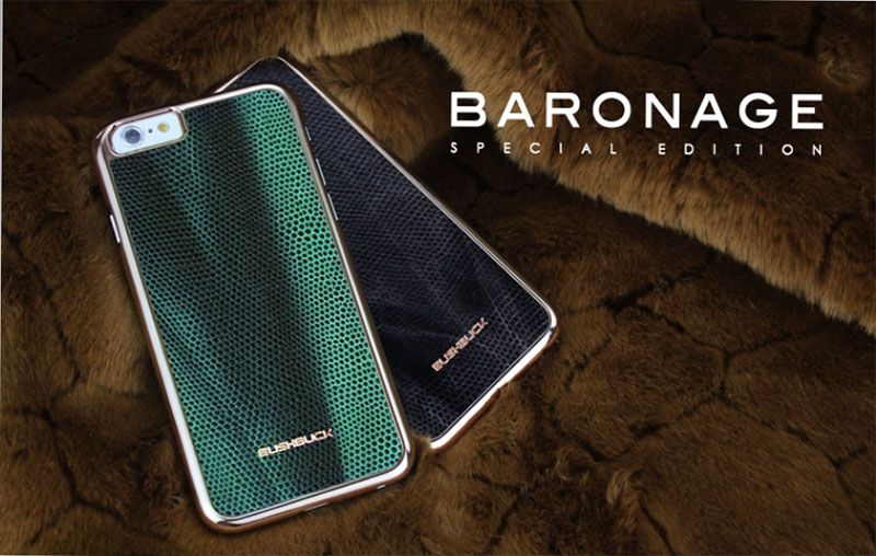 baronage_se_2