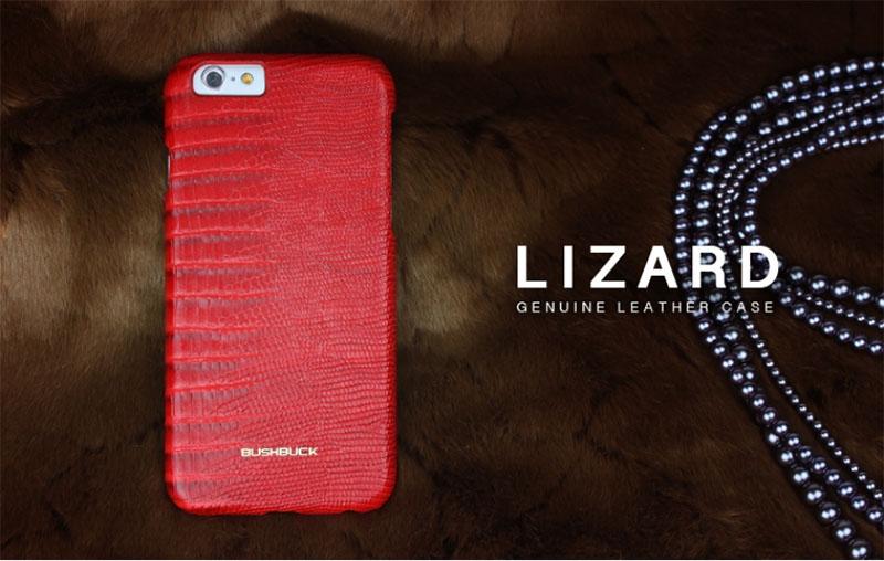 bushbuck_lizard2
