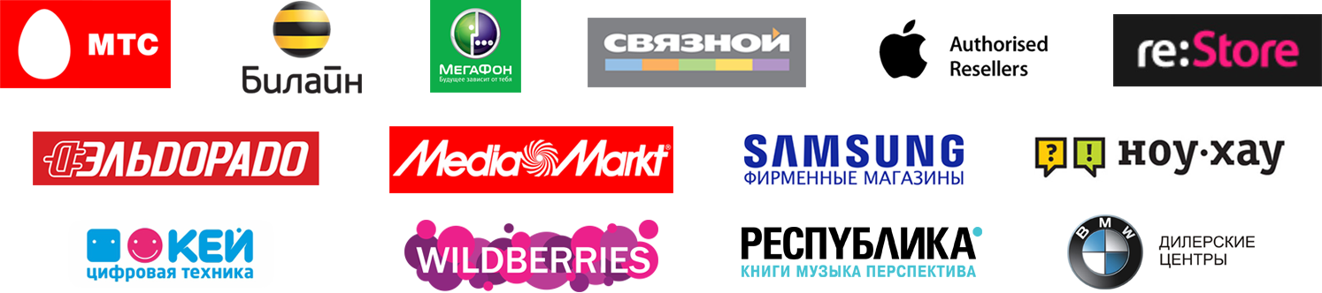 partners4